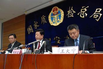 国家质量监督检验检疫总局2012年第110号公告
